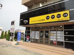 Century21三郷中央駅前店外観