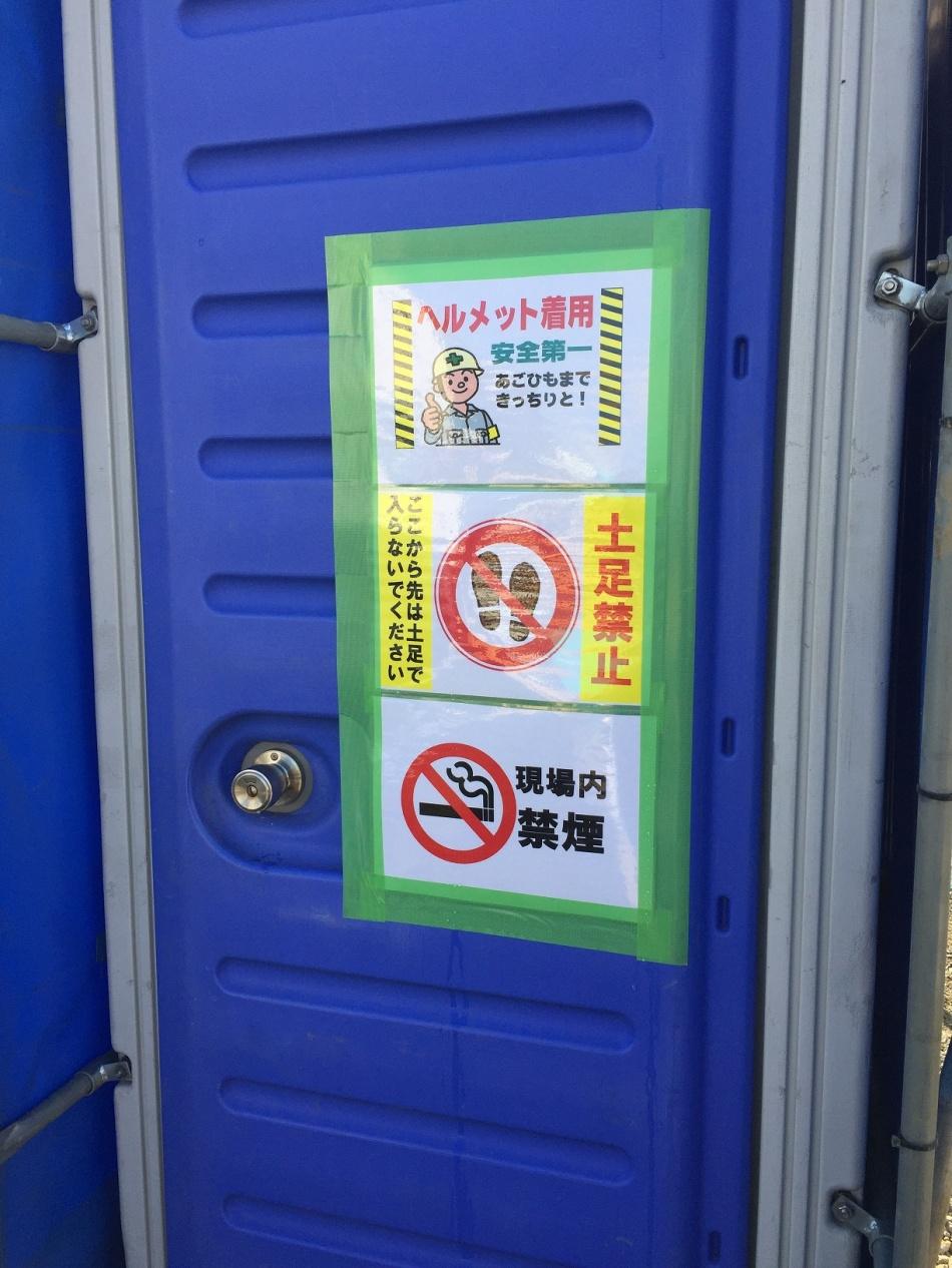 本店-ブログ 三郷市の新築現場の様子です。。埼玉の不動産の ...